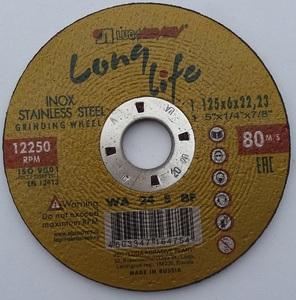 Круг зачистной 27 230*6*22,2 long life