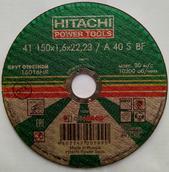 Круг отрезной 150x1.6х22 HITACHI