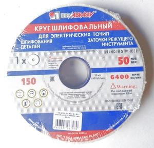 Круг шлифовальный 175x10x32 25A 40-60 K-N