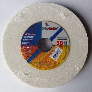 Круг шлифовальный 200x40x76 25A 40 K-N