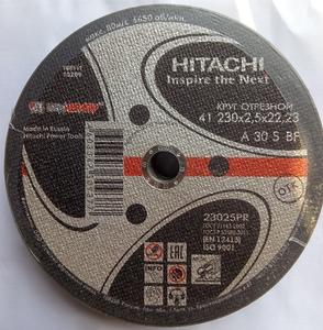 Круг отрезной 230x2.5х22 HITACHI premium