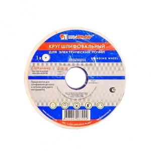 Круг шлифовальный 80x50x20 25A 60 K-L