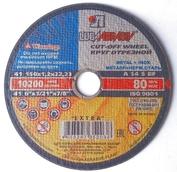 Круг отрезной 150x1x22